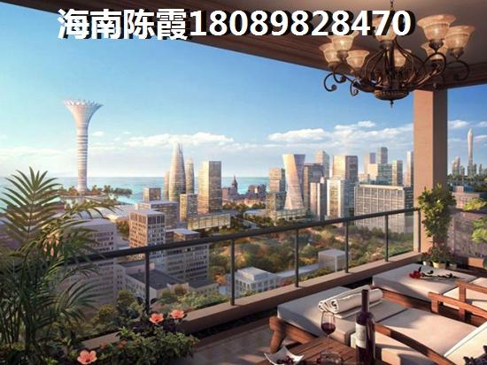 海南阳光棕榈花园