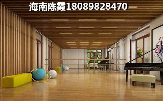 儋州的房子升值的空间大吗?